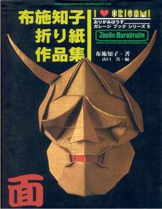 Tomoko fuse the mask