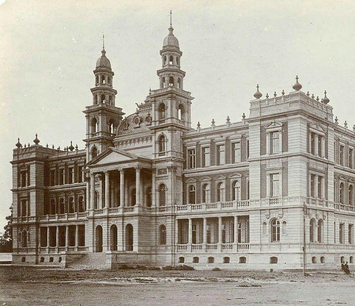 Paleis van Justisie (Palace of Justice) on Kerkplein in Pretoria,South Africa (year unknown).