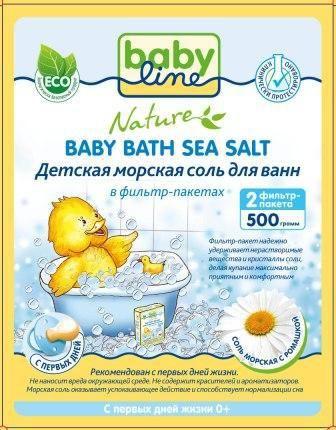Для ванны Babyline с ромашкой 500 г  — 65р. -------------------- Детская морская соль для ванн BabyLine с ромашкой обогащает воду минералами, необходимыми для здоровья ребенка. Солевые ванночки снимают раздражение и зуд с нежной детской кожи, способствуют повышению иммунитета и общему укреплению организма, оказывают успокаивающее действие. В случае проявления опрелостей на кожных покровах, которые можно обнаружить практически у каждого ребенка, нет ничего лучше целебной ванны из морской соли…