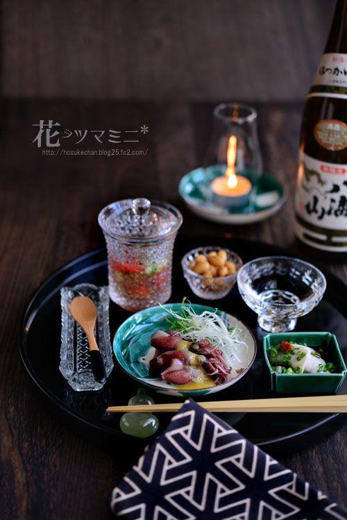 鯛の白子ポン酢」 - 花ヲツマミニ HotaruIka01.jpg