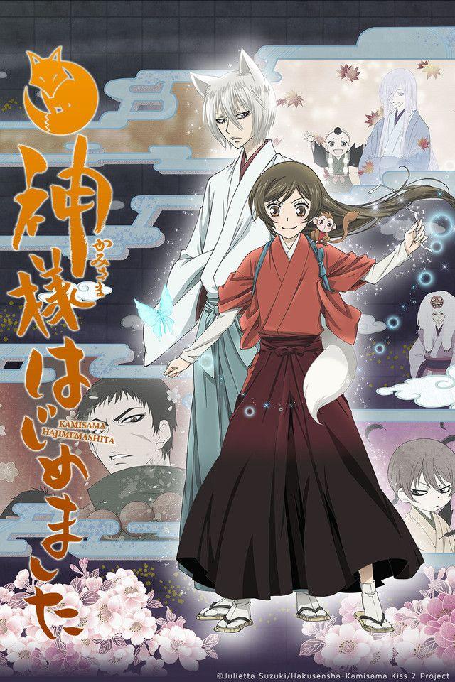 Crunchyroll - Kamisama Hajimemashita Episodios completos en streaming online gratis