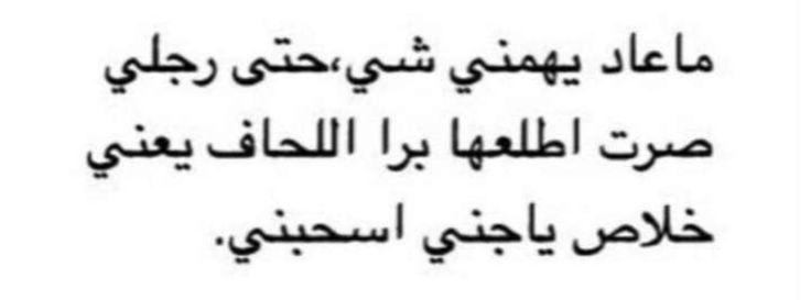 Pin By Doona222 On كلمات Math Calligraphy Arabic Calligraphy