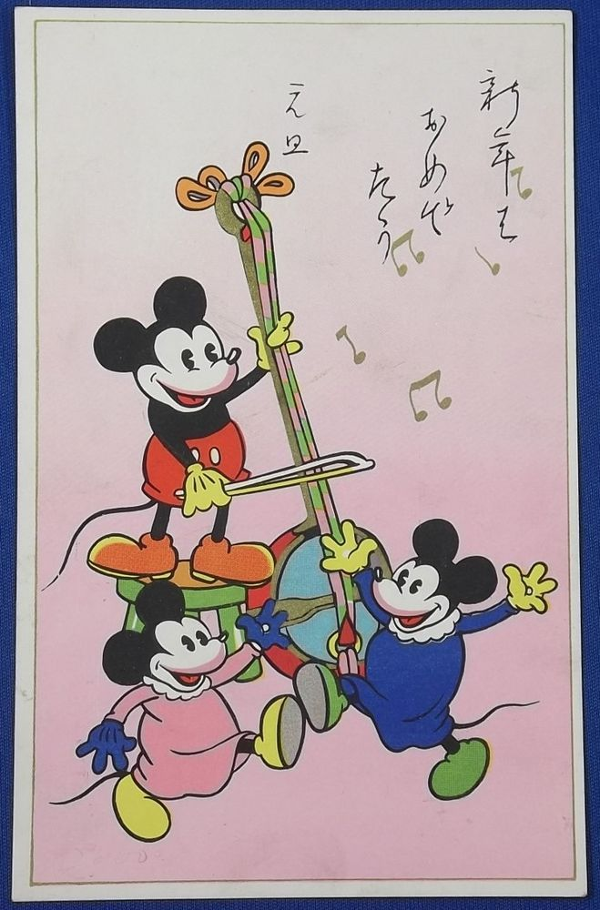1930's Japanese New Year Greeting Postcard : Mickey Mouse Playing Dancing to Music / vintage disney / vintage antique old art card / Japanese history historic paper material Japan