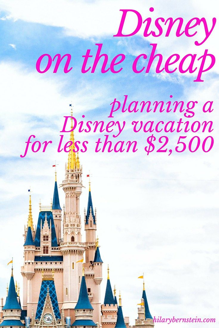 Disney On the Cheap: Planning a Disney Vacation for Less than $2,500