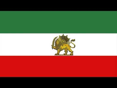Imperial State of Iran: - the old anthem of Iran