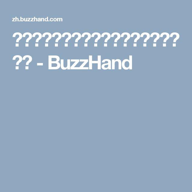 八个小技巧教你烘焙出柔软如棉的美味面包 - BuzzHand