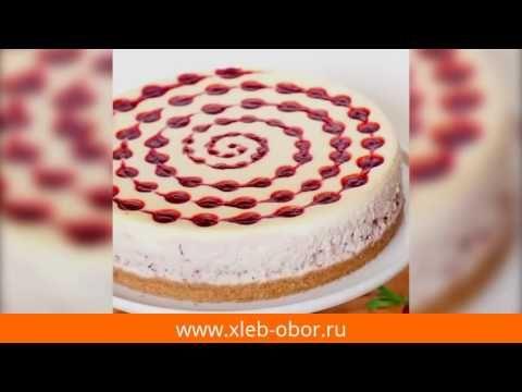 2 Секреты удивительных украшений торта - YouTube
