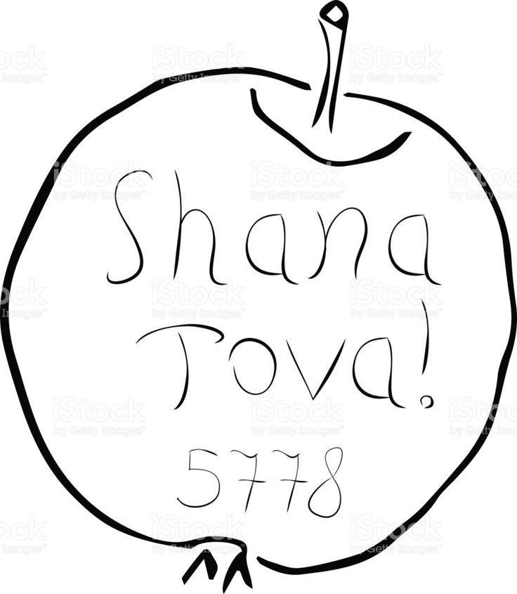 SHANA TOVA- FELIZ AÑO NUEVO JUDIO - ANGELES DEL AMOR - Gabitos