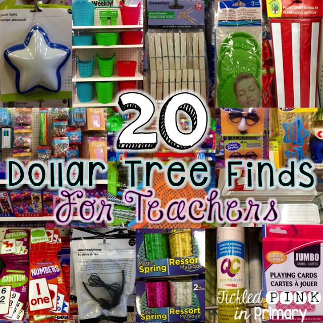 Teachers LOVE a good deal and the Dollar Tree is one of my favorite places. Since we have to spend so much of our own money on our classroom, getting a good deal is important. My husband hates going i