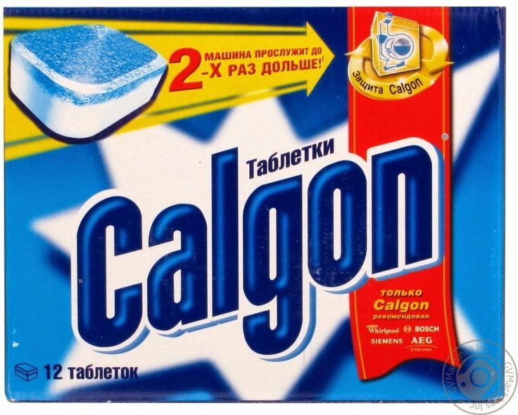 """ВСЯ ПРАВДА О """"CALGON""""! БУДЬТЕ БДИТЕЛЬНЫ  Если вы боитесь, что нагреватель вашей стиральной машины обрастет накипью, естественно вы начинаете об этом задумываться. И многие приходят к выводу, что Калгон для стиральной машины, это оптимальный выход из ситуации, причем даже реклама об этом говорит. Но так ли это на самом деле? Для чего предназначен Калгон? Читаем этикетку, там написано, что он предназначен для смягчения воды, и противостоит оседанию известкового камня на нагревательном приборе…"""