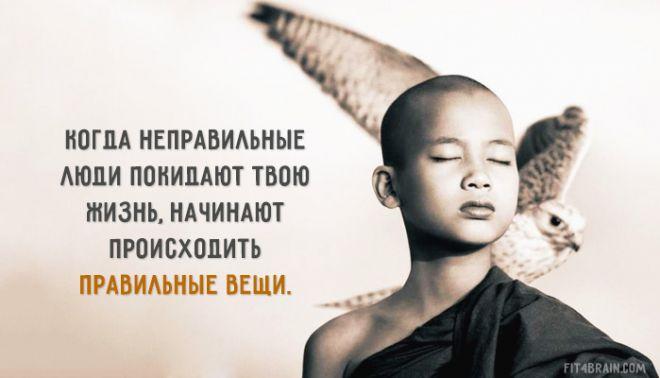 Главная мудрость жизни.