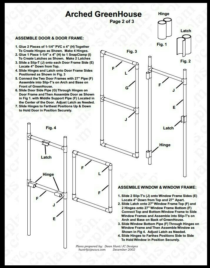 PVC greenhouse plans. Page 2 of 3. Doors and windows, hinges and latch.