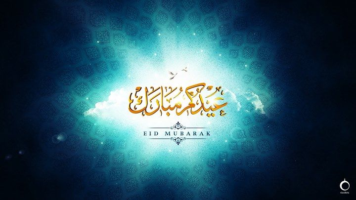 Wishing all our followers a blessed Eid Mubarak!