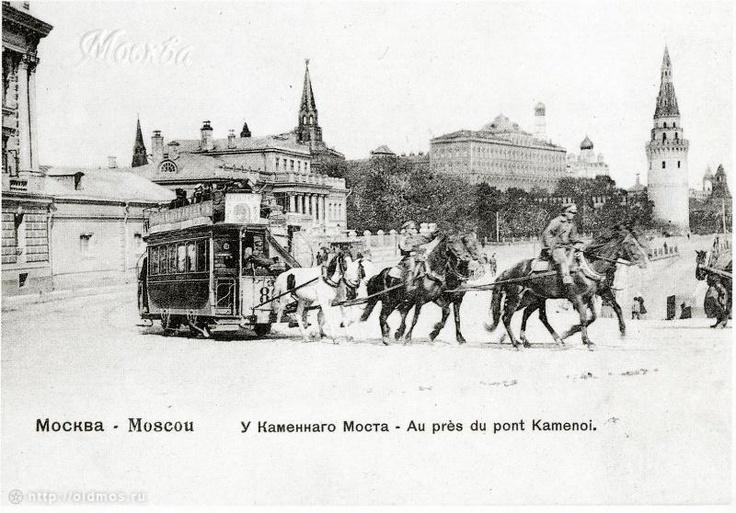 Фотография - У (старого) Каменного моста - Фотографии старой Москвы
