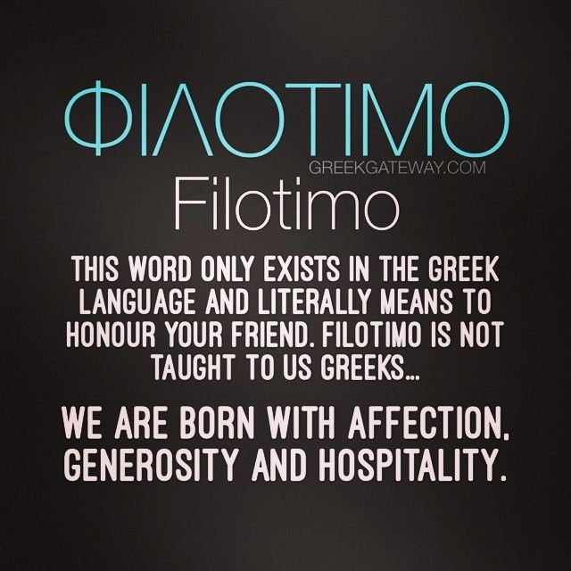Φιλότιμο! Filotimo! #greece