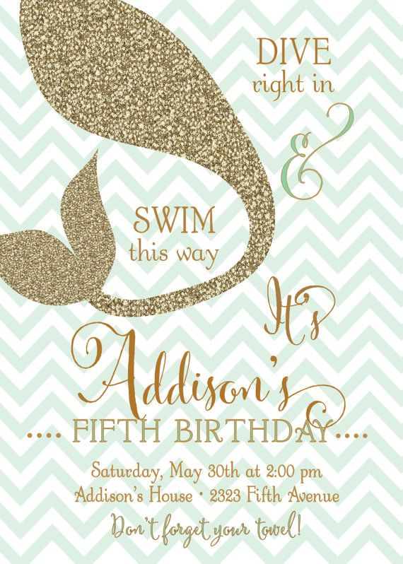 Mermaid/Swim Birthday Party Invitation with Gold by GenerationsInk