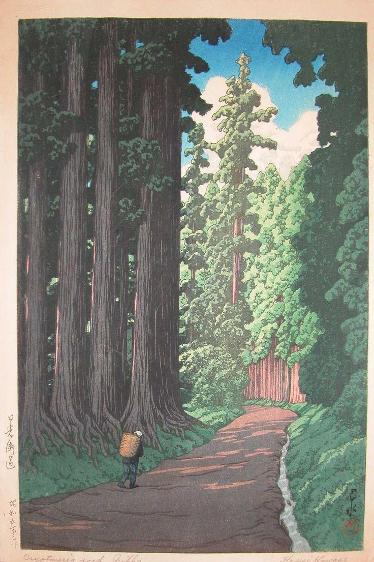 Hiroshi Yoshida - hasui road to nikko (1362×2046)