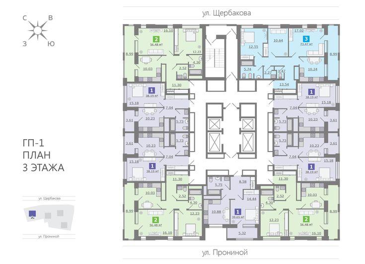 """ЖК """"Каменный ручей"""" план 3 этажа"""