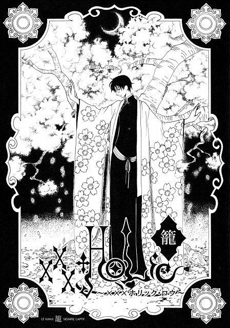 xxxHolic  Kimihiro Watanuki   Manga-ka Series by Publisher  :  Clamp