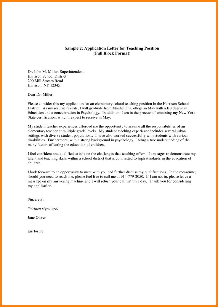 Sample leave application letter for kids school - school leave application