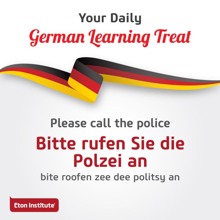 Practice saying 'Please call the police' in German. Learning these phrases is useful in times of emergency.