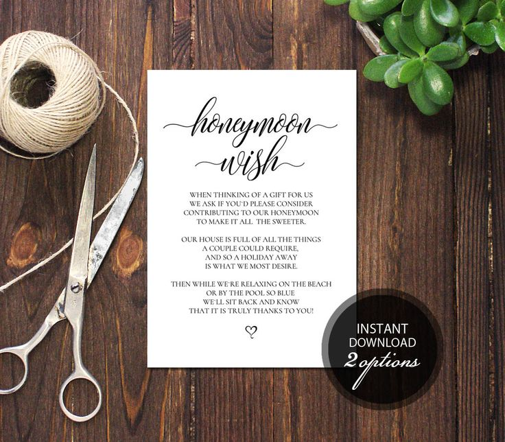 Editable PDF 3,5x5 Wishing Well Card Lieu of gifts Wedding Gifts Poem Honeymoon poem Wedding Insert Card Calligraphy Printable #DP110_33 by DreamPrintable on Etsy #wedding #instant #download #printable #image #graphic #digital #reception_sign #PDF #Template #wedding_ceremony #wedding_sign #Calligraphy #Sign #events #events_design #wedding_printable #wedding_design