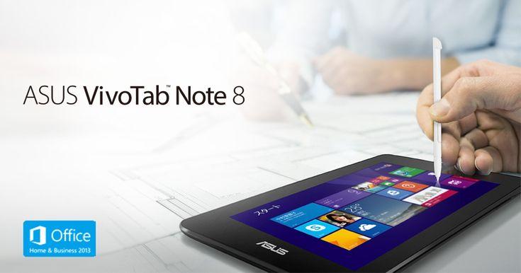 ASUS VivoTab Note 8 (M80TA) | タブレット | ASUS 日本