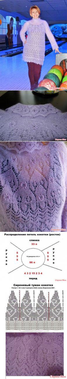 Mohair desgracia 2. Purple haze.  FOG cuello alto se convierte ... en un vestido ... no, no ... en una túnica, con una camisa!  - Punto - mamá País