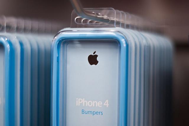 "Apple Store ""I Gigli"".... http://alliphone5cases.com"