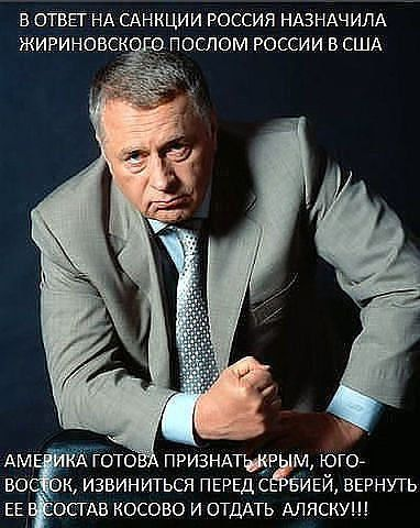#Владимир_Жириновский