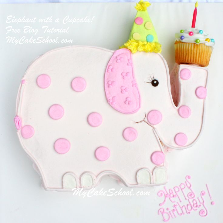 Elephant cake tutorial - can do in pink, blue, grey or any color you want