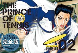 NEWS 新テニスの王子様 公式ウェブサイト