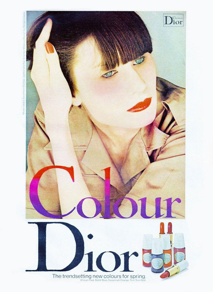 Serge Lutens 1977 Dior Makeup Ad