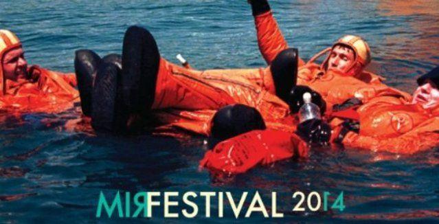 MIRfestival 2014:Η τέταρτη έκδοση του φεστιβάλ γεμίζει την πόλη με ευρηματικά projects #festival #mirfestival #art #theater #culture