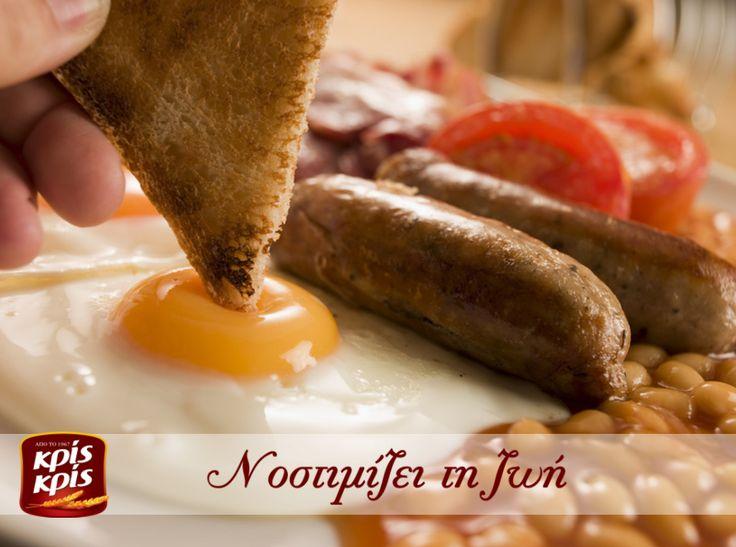 Για πρωινό ή μεσημεριανό, ένα είναι το snack: Κρις Κρις!