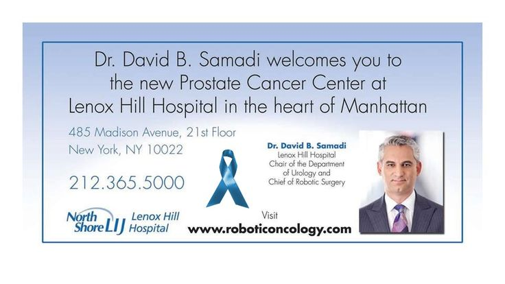 Visit http://www.roboticoncology.com for more information about Prostate cancer treatment options.