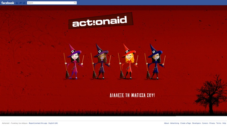 Facebook Applications // ActionAid // Γυναίκες του κόσμου // Client: McCann Erickson