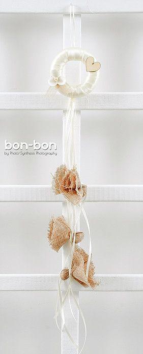 Χειροποίητη μπομπονιέρα στεφανάκι Μπομπονιερες, Γαμος, Βολος   #mpomponieres #gamos #volos  http://sak1-2007.wix.com/bonbon-synthesis