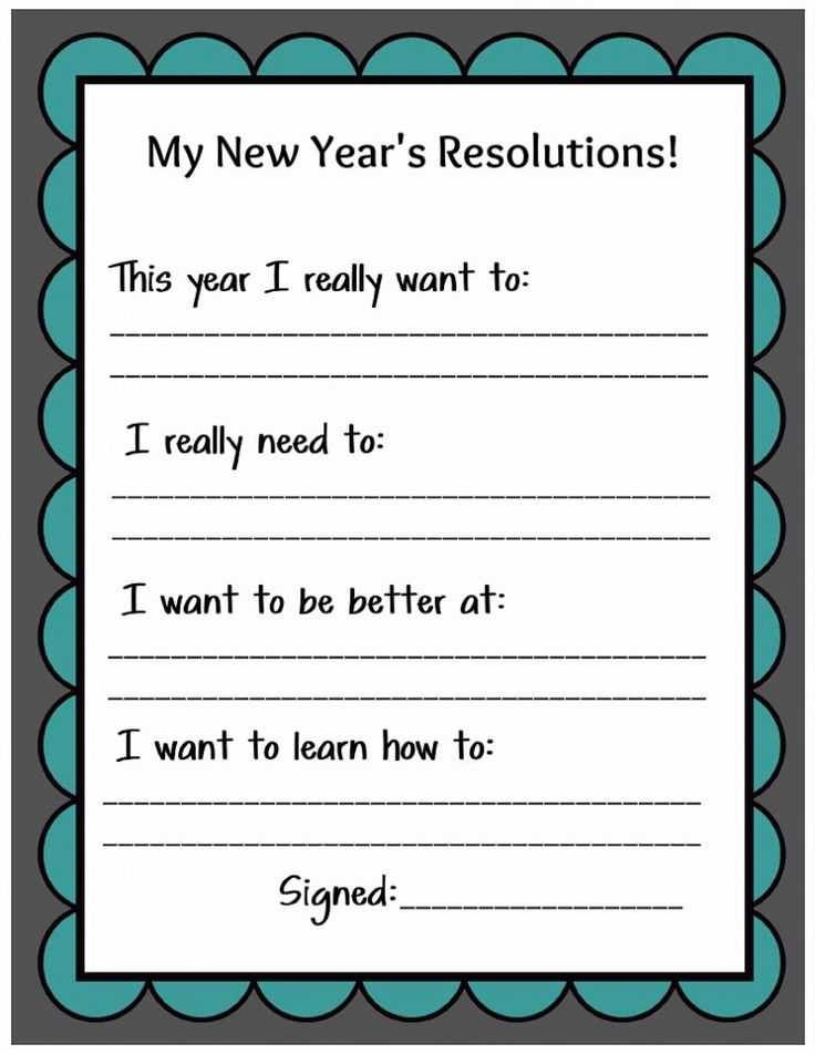 Kid Friendly New Year's Resolution Printable @Stephanie Youngblood @Crystal Matheson