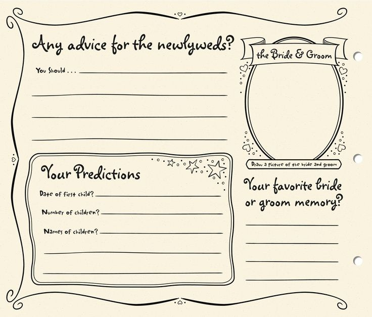 guest book pages printable