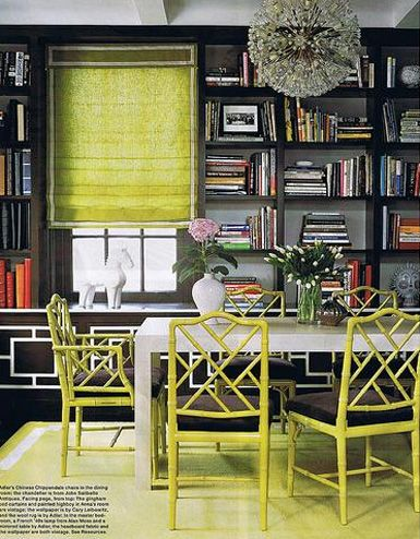 Cozy library/dining room - I have loved this ever since I saw it several years ago!