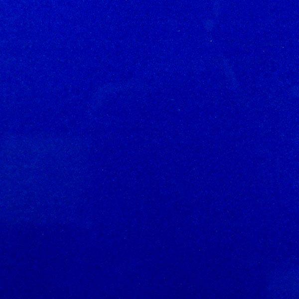 Cobalt Blue Swatch Jpg 600 215 600 Pixels Wedding Planning