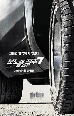분노의 질주: 더 세븐 (Fast & Furious 7)  ◆2015.04.01 개봉 ◆출연: 빈 디젤, 폴 워커, 드웨인 존슨, 제이슨 스타뎀