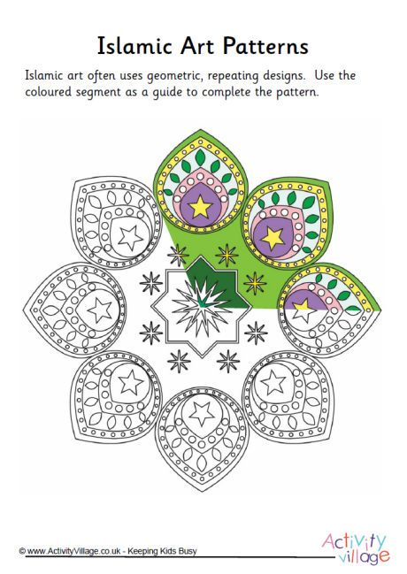Islamic Colouring Pattern 1