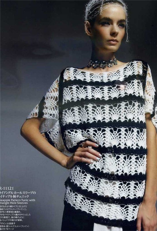 Crochetemoda: Blusa de Crochet crochet shirt
