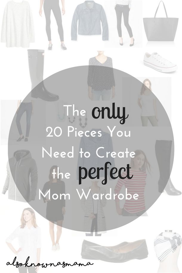 The Only 20 Pieces You Need to Create the Perfect Mom Wardrobe