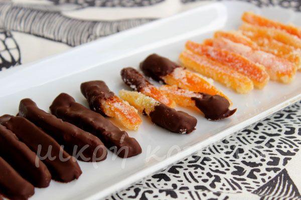 μικρή κουζίνα: Πορτοκάλια γλασέ με σοκολάτα