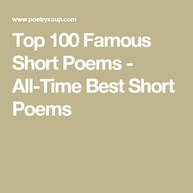 Top 100 Famous Short Poems - All-Time Best Short Poems