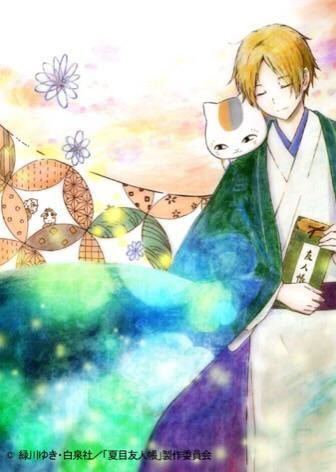 [Natsume's Book of Friends] Takashi Natsume and Madara/ Nyanko-sensei