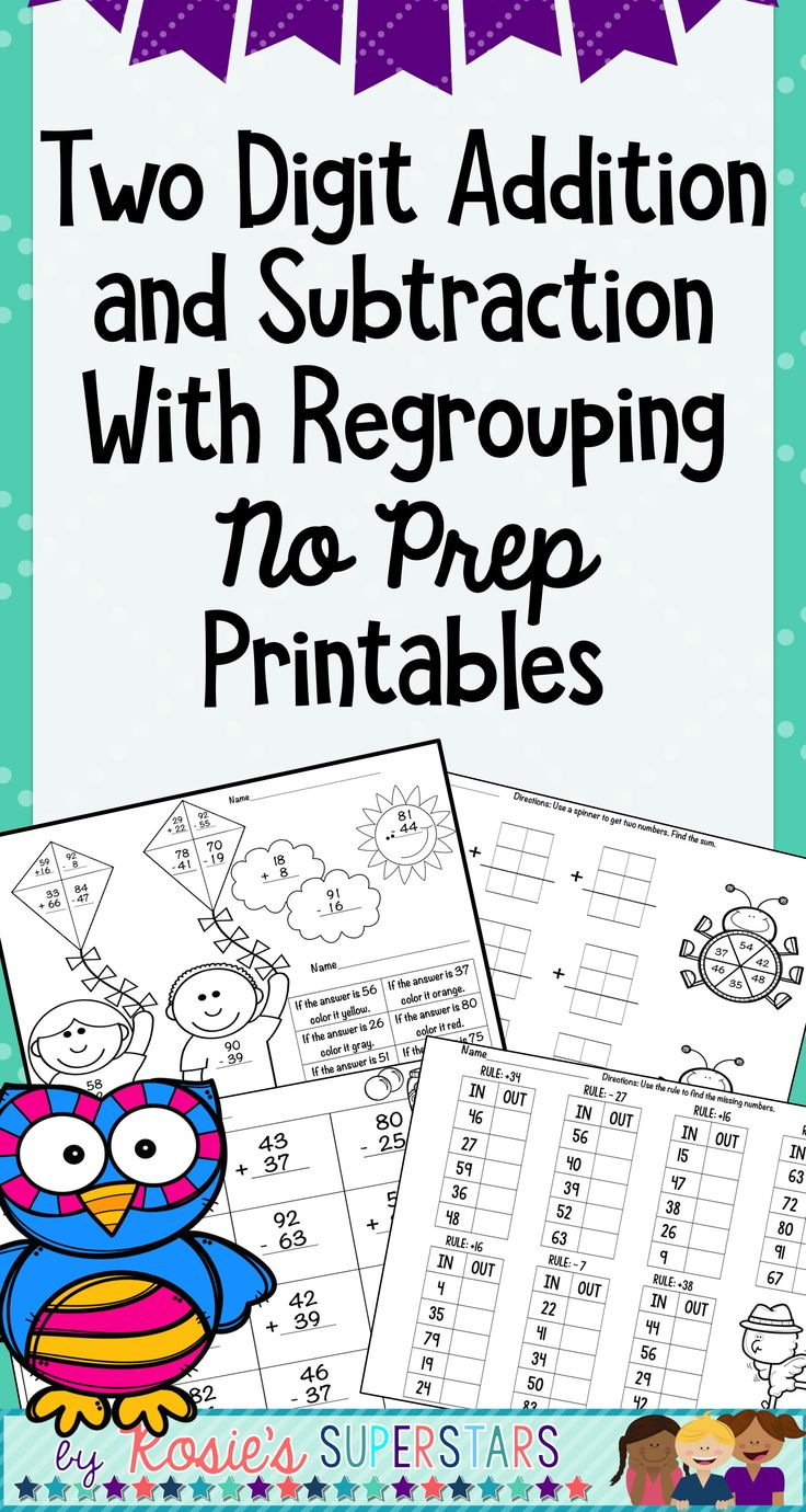 Just print and go! Double digit addition and subtraction practice is made easy with this pack of no prep printables. Over 30 fun and engaging no prep two digit addition and subtraction with regrouping worksheets are included.